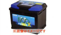 Eco Power X EPX65 EXIDE
