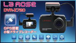 LaRose DVR-Z720