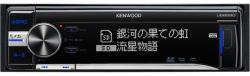 KENWOOD U585SD